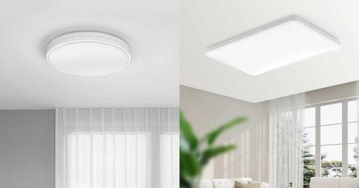 xiaomi nuevas lamparas smart star inteligentes (1)