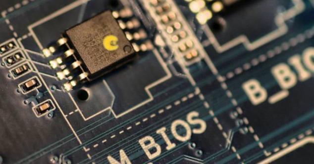 Ver noticia 'Aprende a cambiar las contraseñas y ajustes de seguridad en la BIOS, la primera línea de defensa de tu PC'