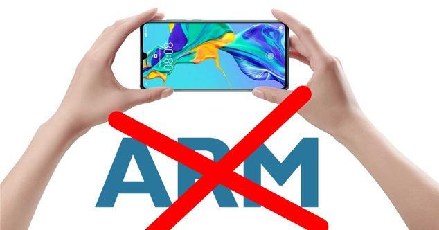 Ver noticia 'Por qué Huawei puede vivir sin Google, pero no sin ARM'