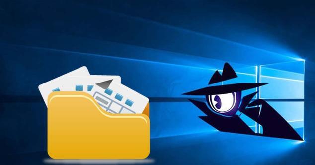 Ver noticia 'Cómo ocultar los archivos recientes en Windows 10'