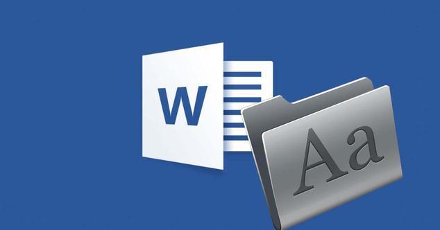 Ver noticia 'Cómo descargar e instalar fuentes para Word'
