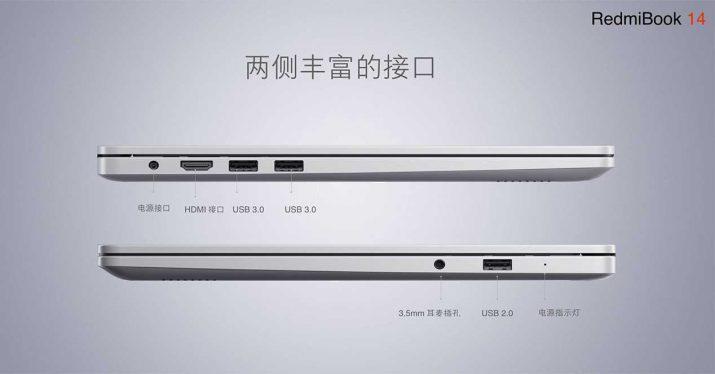 xiaomi redmibook 14 portatil (1)