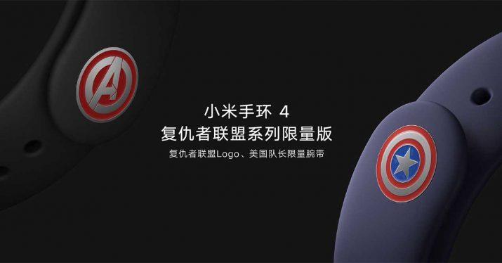 Xiaomi Mi Band 4: características, precio y modelos de la