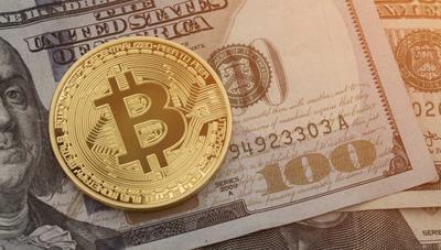 El bitcoin alcanza su valor más alto en año y medio: estas son las causas