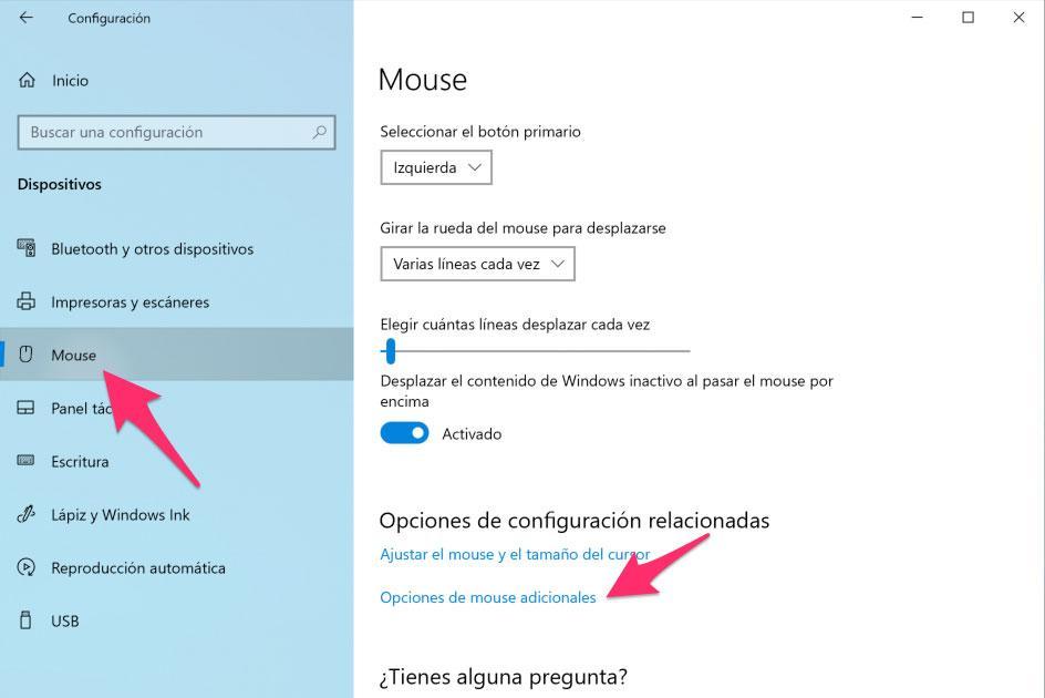 Windows 10中的其他鼠标选项