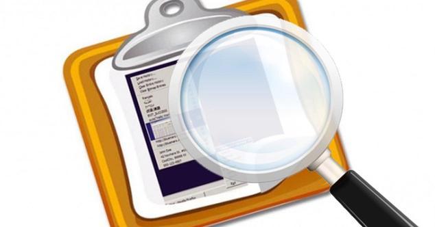 Ver noticia 'Cómo acceder al portapapeles de tu ordenador'