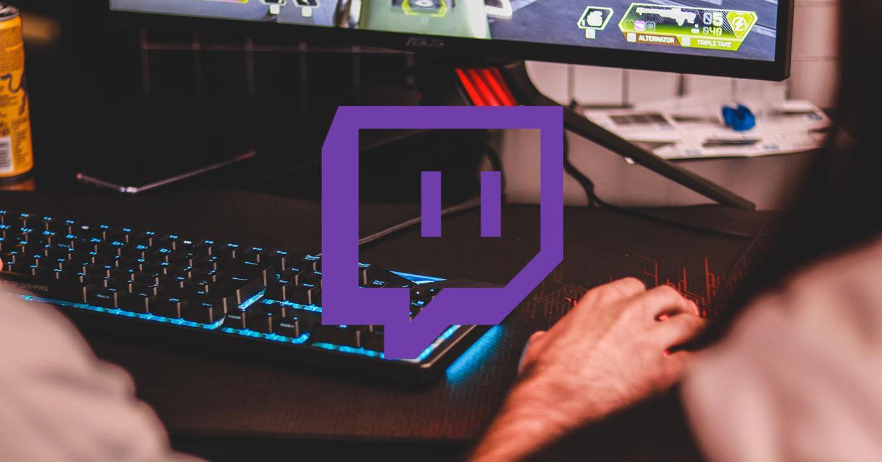 Métodos para ganar dinero en Twitch