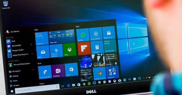 Ver noticia 'Cómo ocultar rápidamente las aplicaciones abiertas en Windows 10'