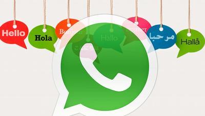 Cómo cambiar el idioma del corrector en WhatsApp para escribir correctamente en otro idioma