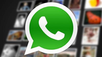 Cómo ocultar las fotos descargadas de un grupo de WhatsApp en la galería de tu móvil