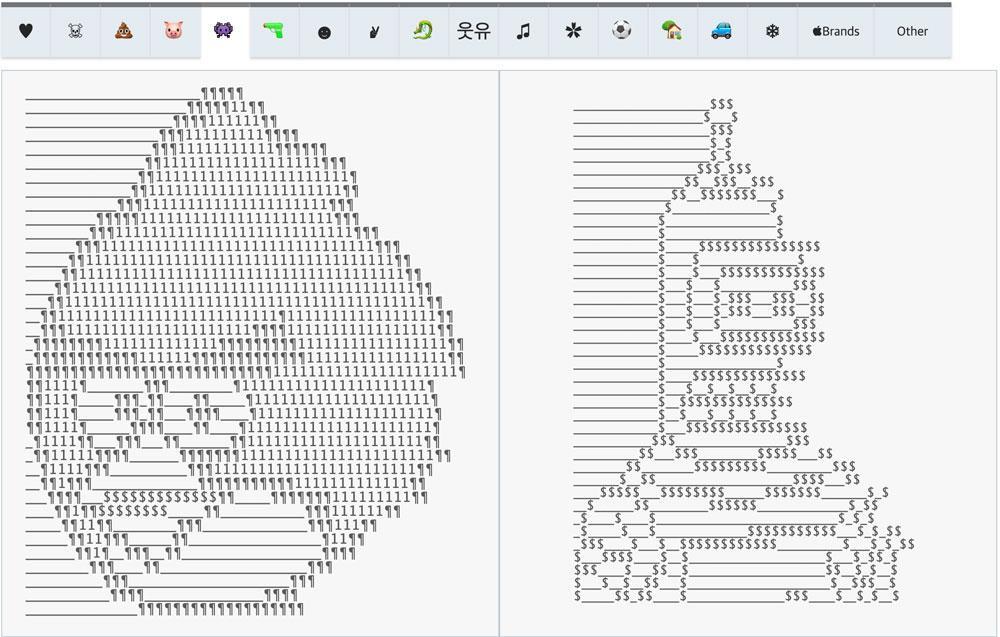 Cómo Escribir Códigos Ascii Art En Whatsapp Fácilmente