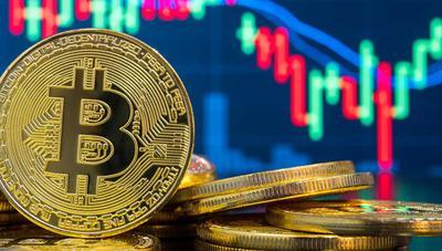 El 85% de todo el Bitcoin ya ha sido minado: ¿cuánto dinero queda por conseguir?