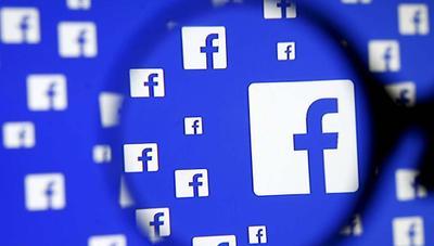 Ahora Facebook nos permite controlar la información que comparte con terceros