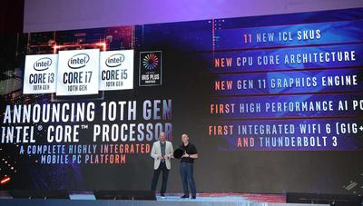 Intel intenta ocultar su retraso en los 10 nm anunciando sólo procesadores para portátiles