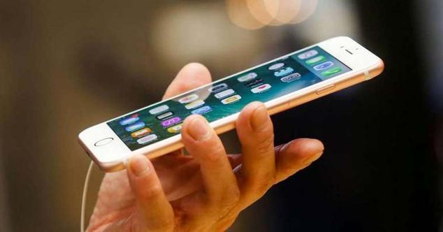 Ver noticia 'Google descubre que varias webs han estado robando datos de los usuarios de iPhone'