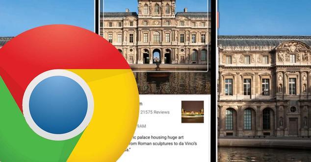 Ver noticia 'Google Lens podría llegar integrado en las próximas versiones de Chrome para Android'