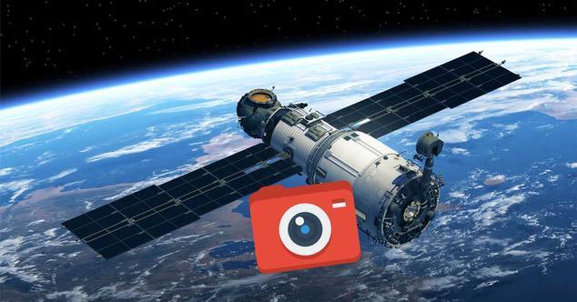 satelite camara 1 metro