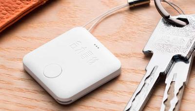 Encuentra tus llaves pérdidas con este llavero inteligente de Xiaomi de 12 euros