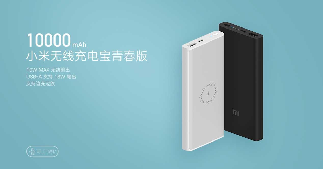 xiaomi bateria externa carga inalambrica qi youth