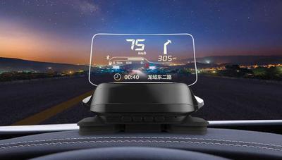 Xiaomi lanza una nueva pantalla futurista para tu coche