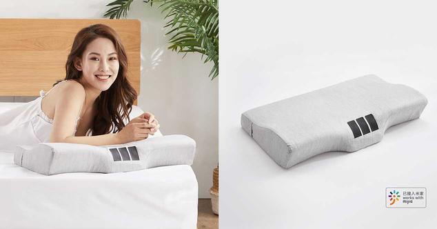 Ver noticia 'Xiaomi lanza una almohada calefactable con altavoces que da masajes'