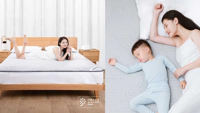 Xiaomi lanza una manta con calefacción que puedes controlar con el móvil