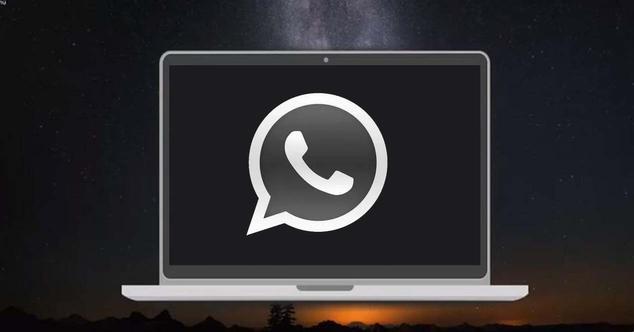 Ver noticia 'Así puedes activar el modo oscuro en WhatsApp Web'