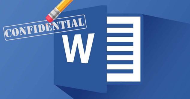 Ver noticia 'Así puedes borrar las marcas de agua en un documento de Word'