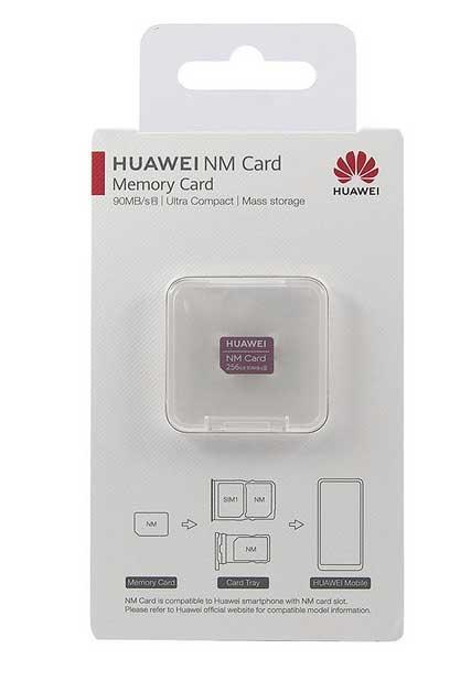 Rebajas Huawei Amazon