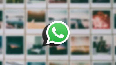 Por qué aparecen fotos borrosas en WhatsApp y cómo puedes solucionarlo