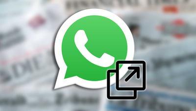 Una de las grandes novedades de WhatsApp en 2020 se pospone de forma indefinida