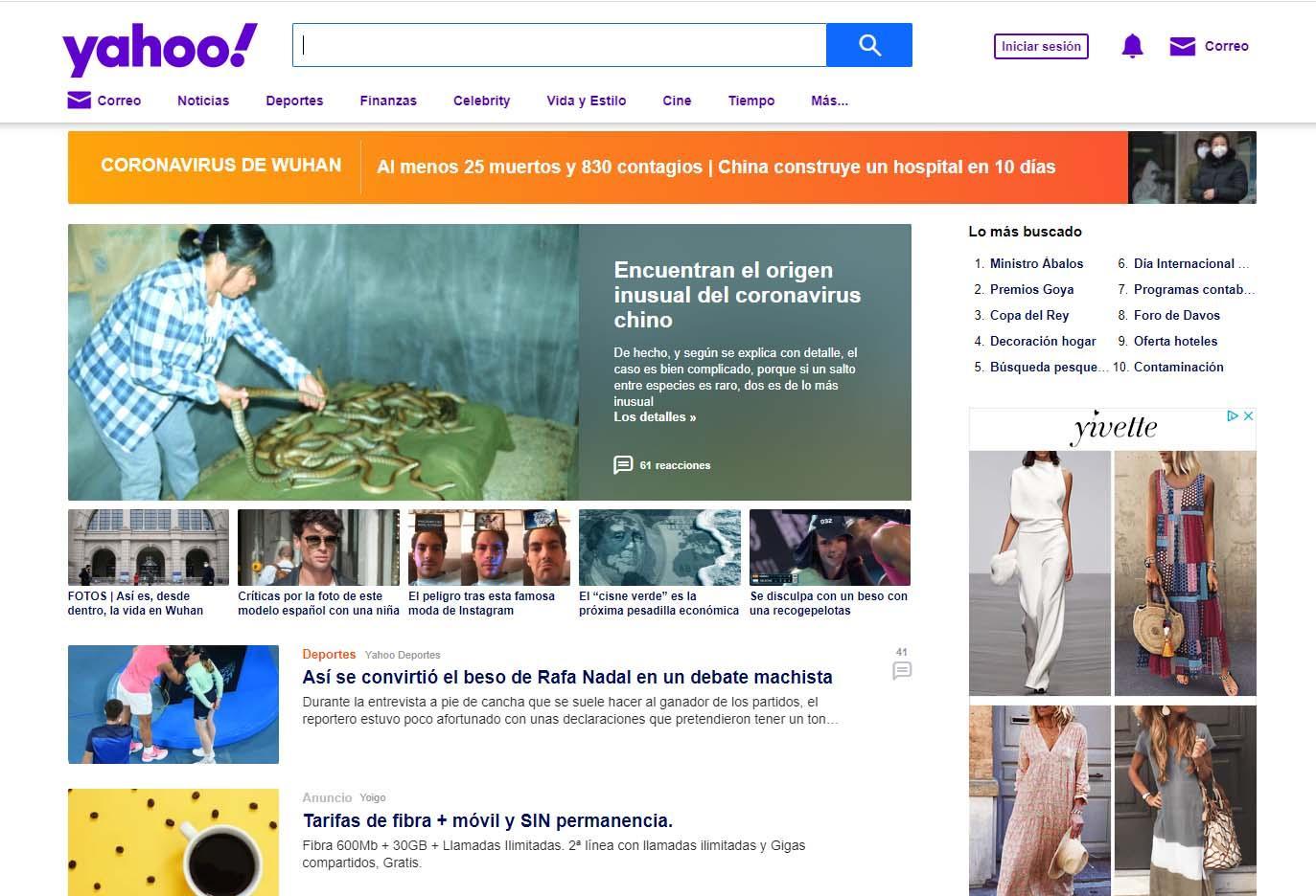 buscadores de internet yahoo