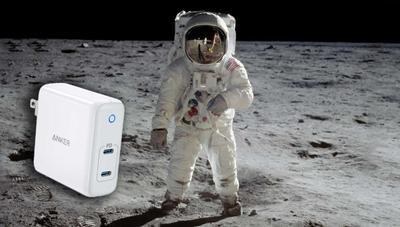 Tu cargador USB C es más potente que el ordenador que llevó al hombre a la Luna