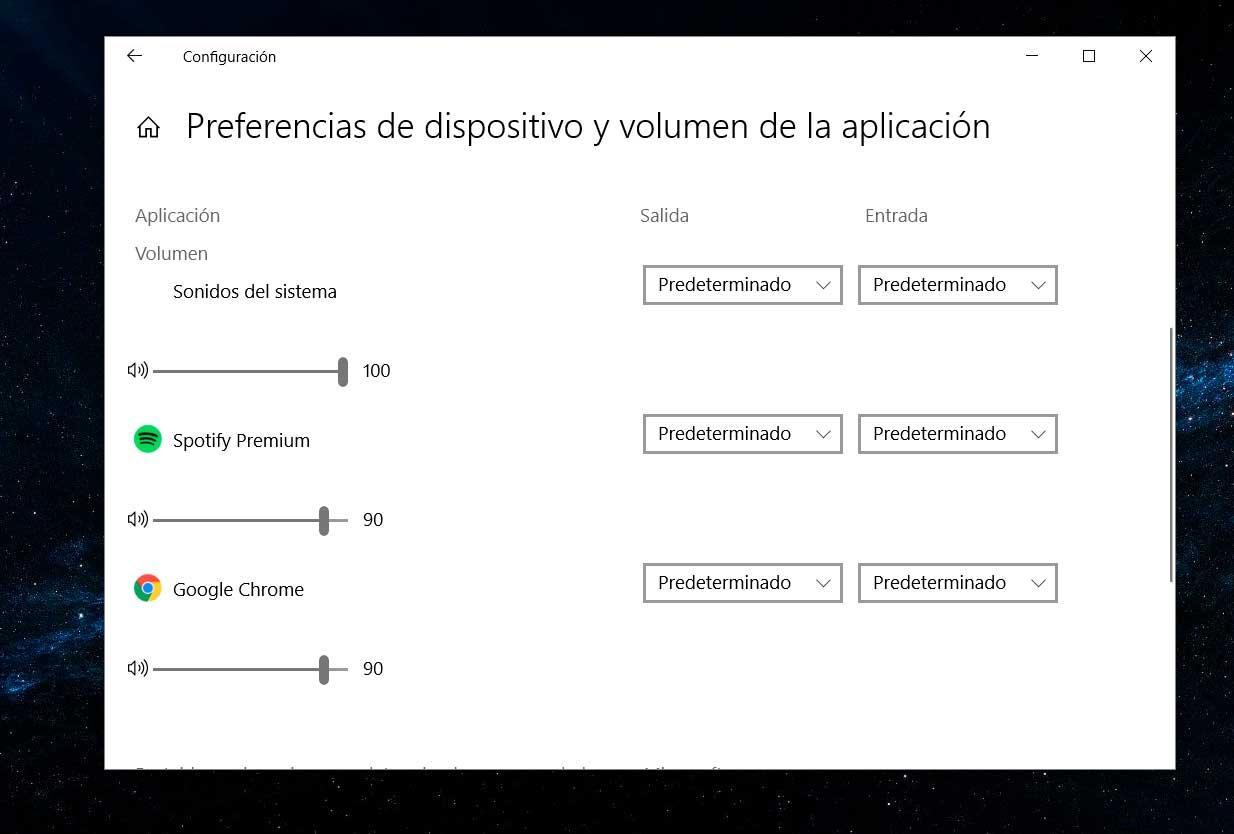 Windows 10中两个不同来源的音频