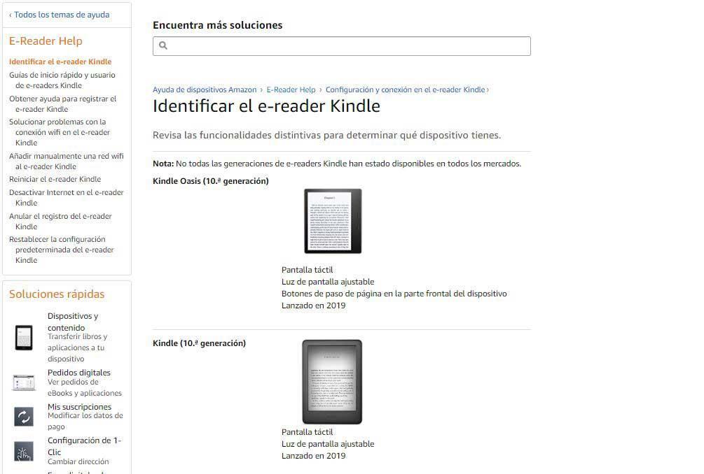 Identificar Kindle