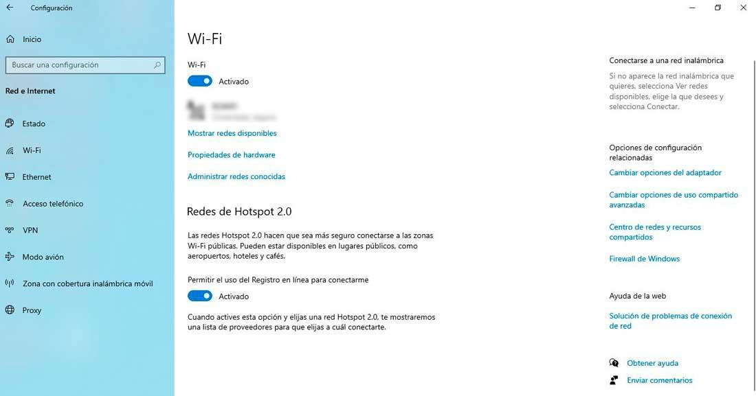 Windows 10专用公共网络