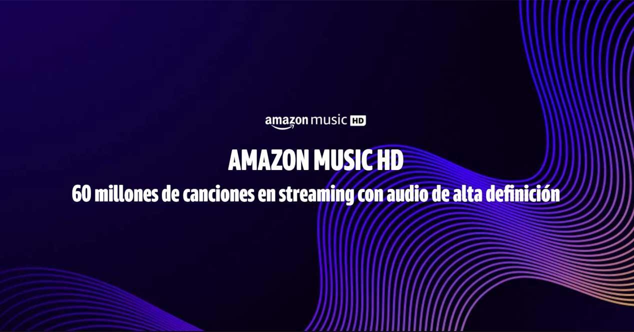 amazon music hd españa 2020