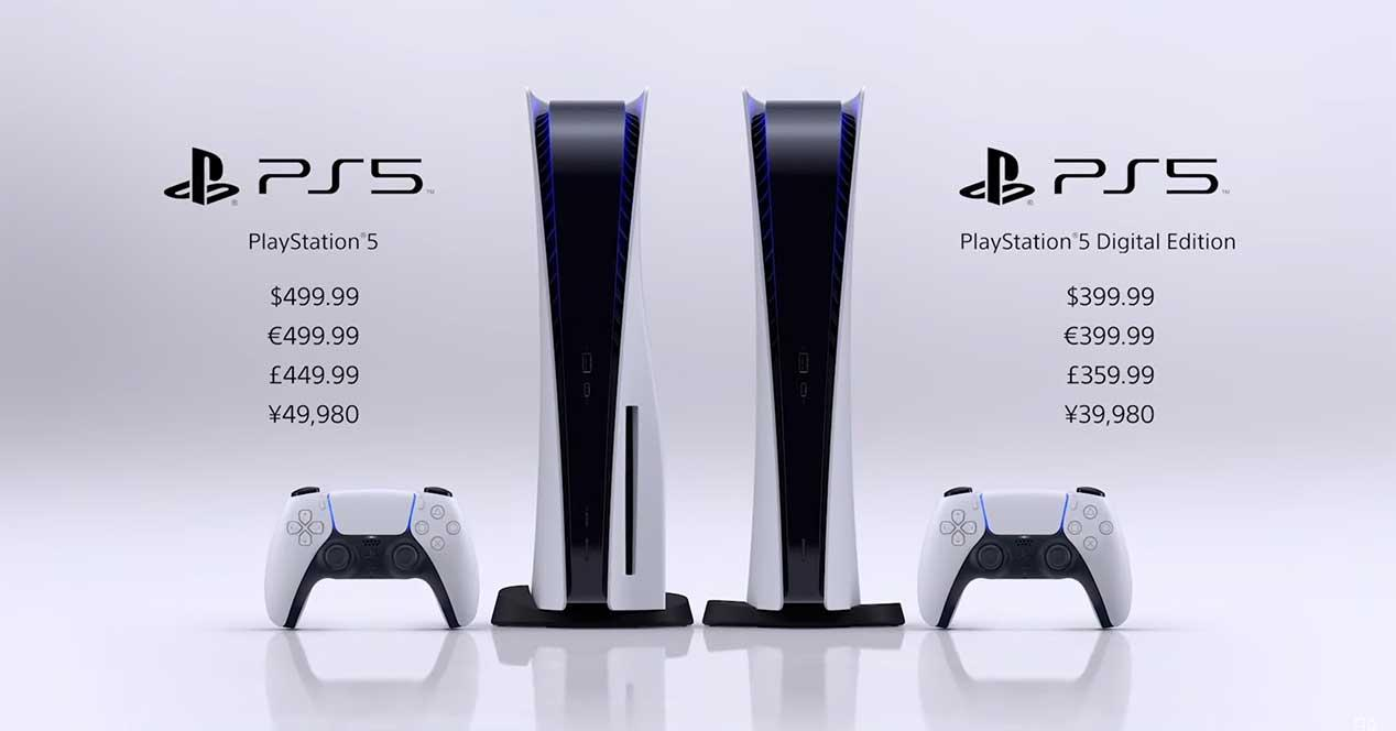 ps5 final price
