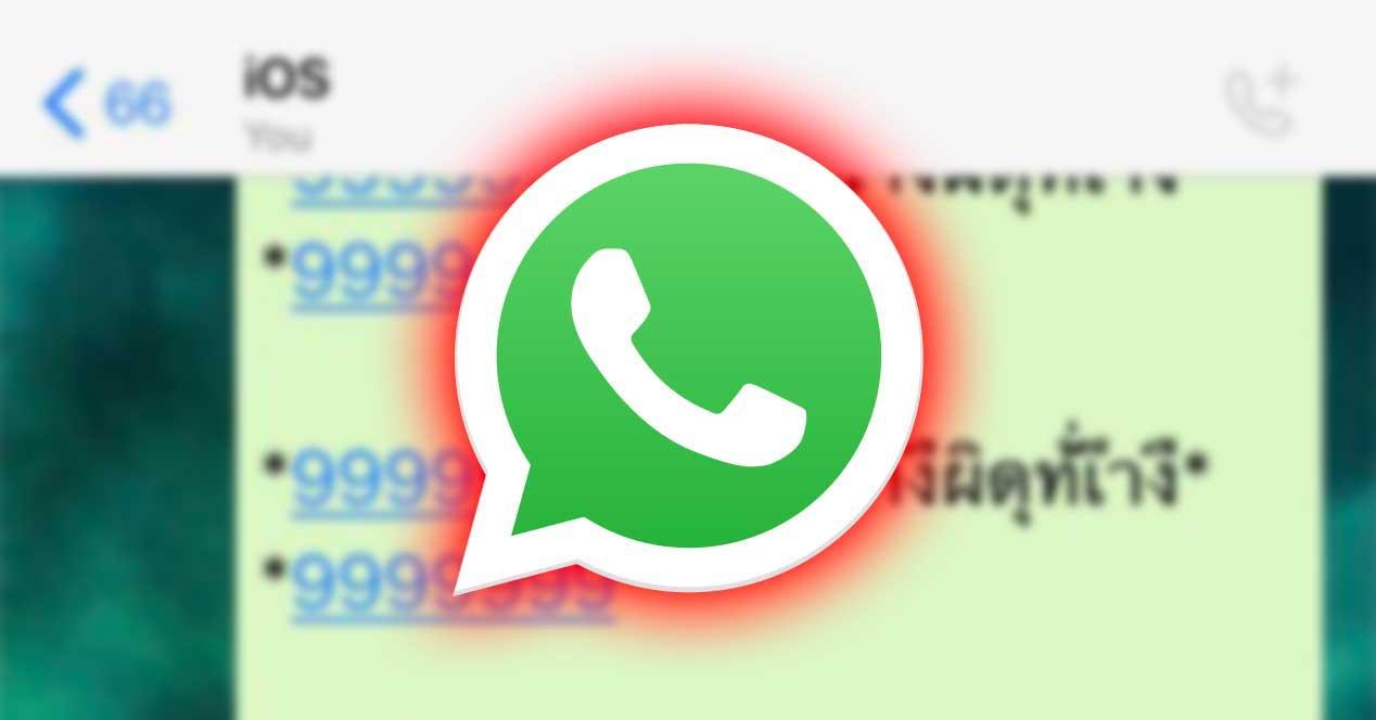 whatsapp peligro mensajes maliciosos