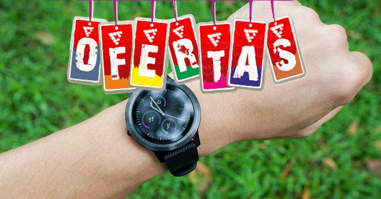 Ofertas smartwatch