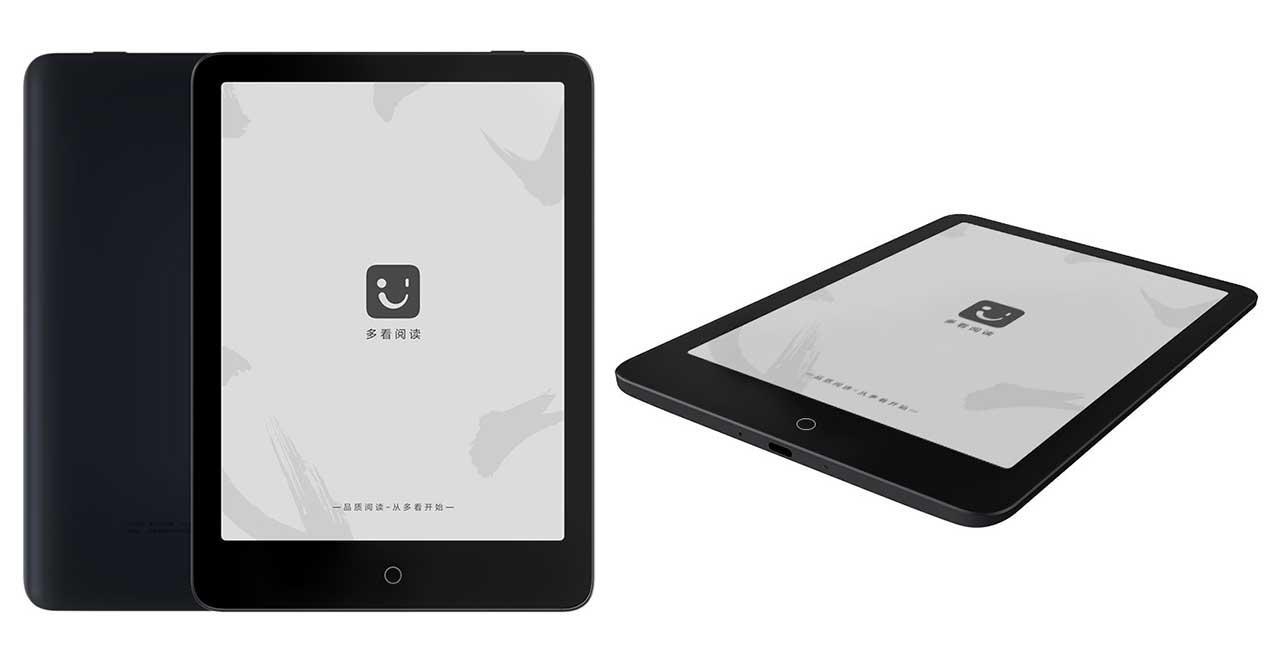 Xiaomi Mi Ebook Reader Pro: nuevo libro electrónico barato