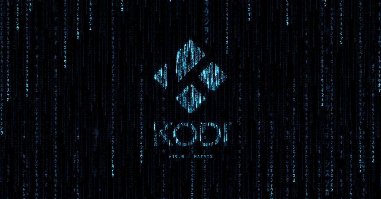 kodi 19 matrix lanzamiento