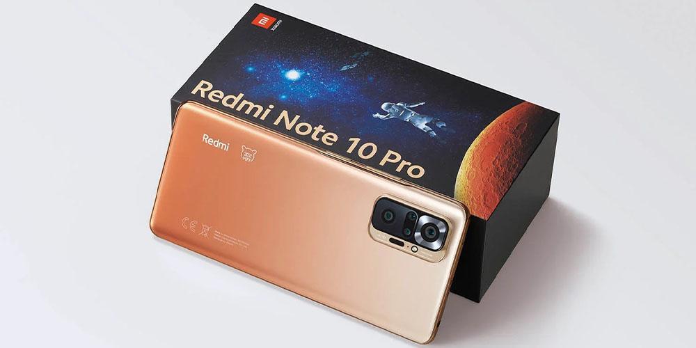 Redmi Note 10 Pro Mi Fans