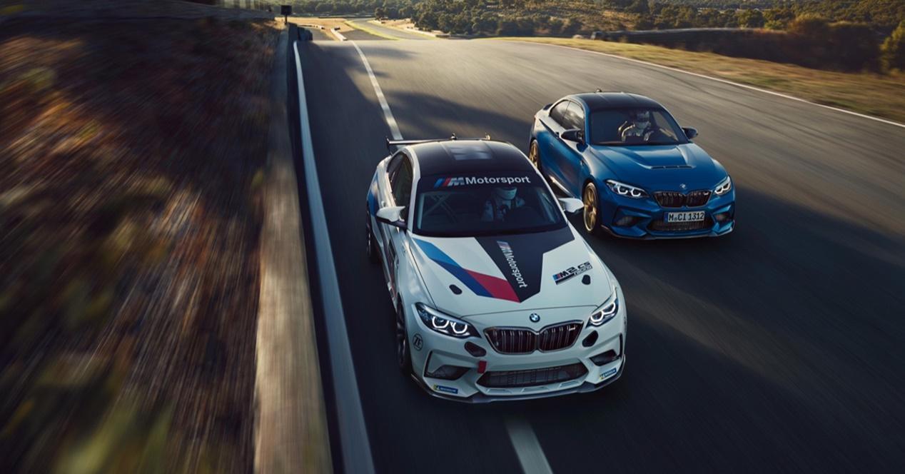 BMW iM2 eléctrico 1000CV