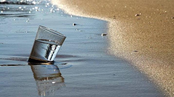 Filtro agua marina
