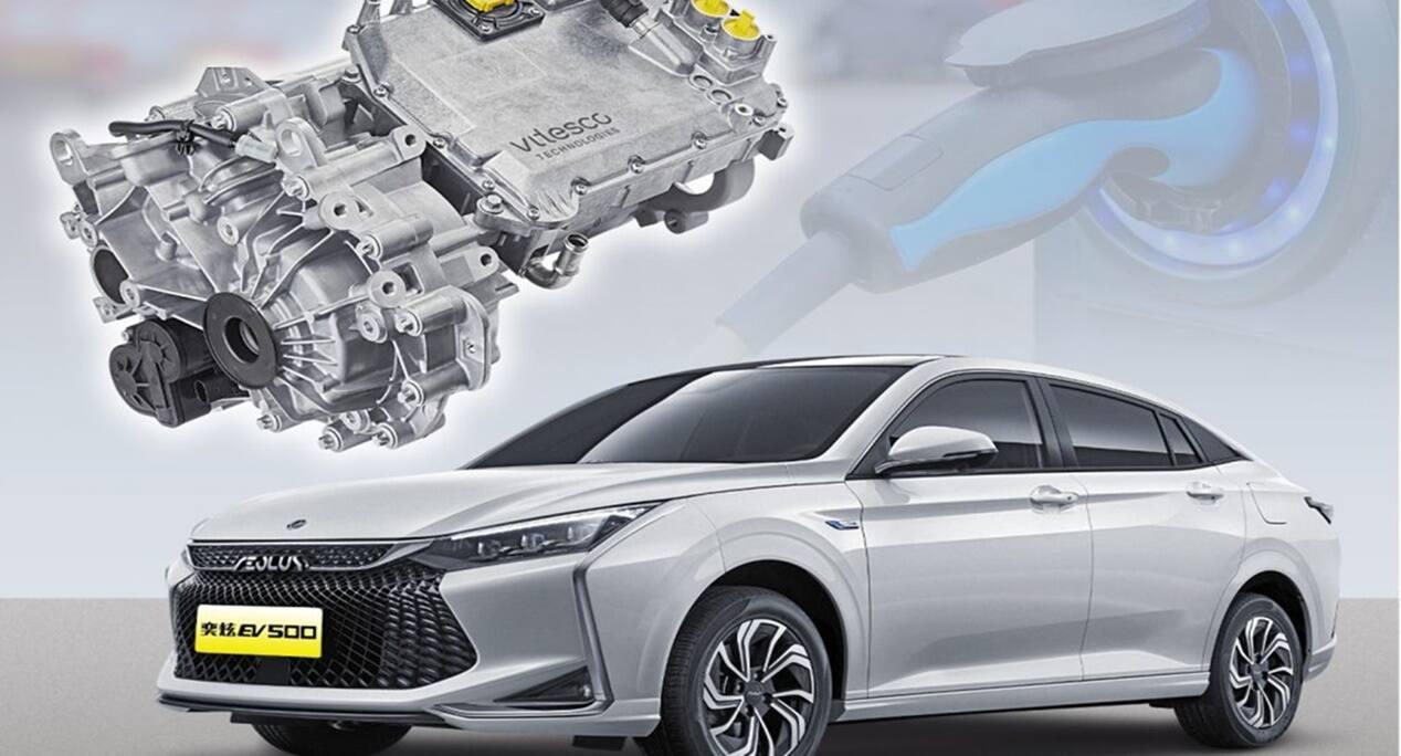 Nueva generación motores eléctrico Vitesco