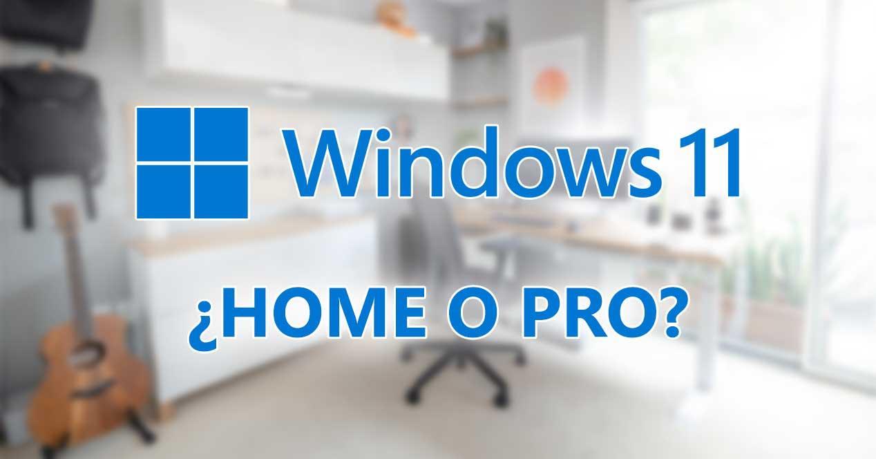 windows 11 home o pro
